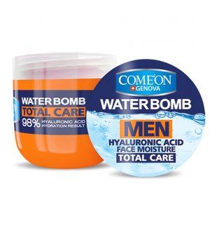 بمب آبرسان مردانه کامان